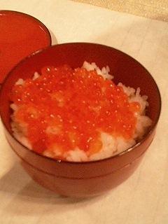 f:id:nurikabe-majin:20050226212211:image