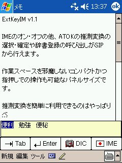 f:id:nurikabe-majin:20050421233157:image