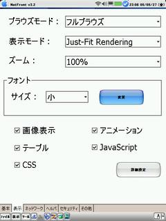 f:id:nurikabe-majin:20050527231305:image