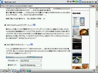 f:id:nurikabe-majin:20050527232652:image