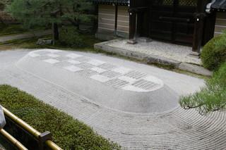 20051119121225