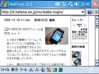 f:id:nurikabe-majin:20051216234848p:image