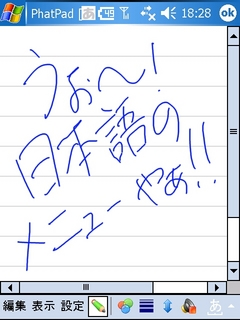 f:id:nurikabe-majin:20060123202615j:image