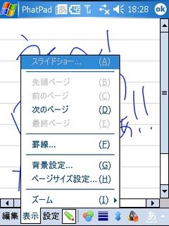 f:id:nurikabe-majin:20060123202636j:image