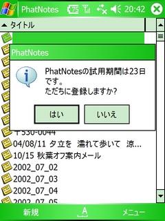 20060129221436