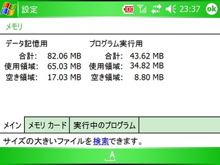 f:id:nurikabe-majin:20060130234102j:image