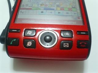 f:id:nurikabe-majin:20060201113732j:image