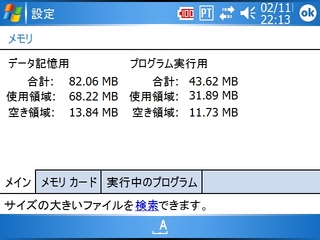 f:id:nurikabe-majin:20060211221452j:image