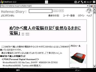 f:id:nurikabe-majin:20060508202100j:image