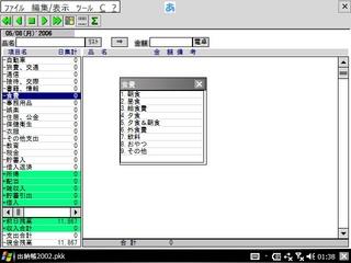 f:id:nurikabe-majin:20060508205012j:image