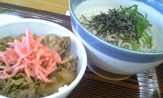f:id:nurikabe-majin:20060604125035j:image
