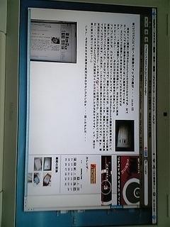 f:id:nurikabe-majin:20060610230400j:image