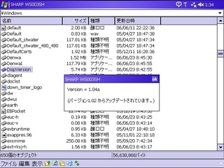 f:id:nurikabe-majin:20060623013620j:image