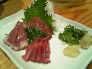 f:id:nurikabe-majin:20060624171000j:image