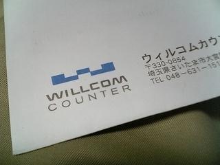 f:id:nurikabe-majin:20060708140100j:image