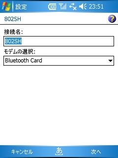 20060709000118