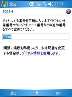 f:id:nurikabe-majin:20060709000202j:image