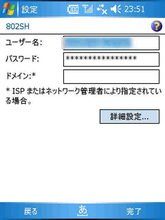 f:id:nurikabe-majin:20060709000227j:image