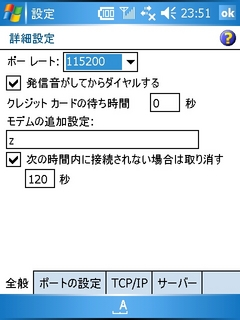 f:id:nurikabe-majin:20060709000303j:image