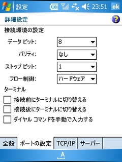 f:id:nurikabe-majin:20060709000316j:image
