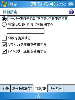 f:id:nurikabe-majin:20060709000331j:image