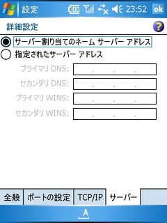f:id:nurikabe-majin:20060709000354j:image
