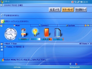 f:id:nurikabe-majin:20060709164406j:image