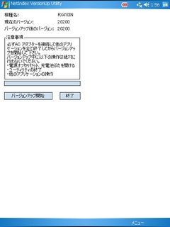 f:id:nurikabe-majin:20060714020116j:image