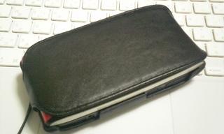 f:id:nurikabe-majin:20060718230300j:image