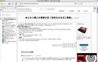 f:id:nurikabe-majin:20060723055753j:image