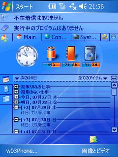 f:id:nurikabe-majin:20060727220036j:image