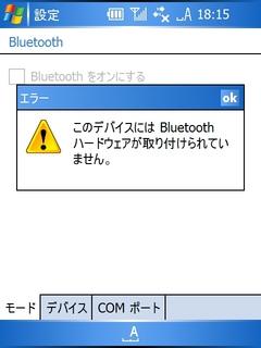 f:id:nurikabe-majin:20060729182009j:image