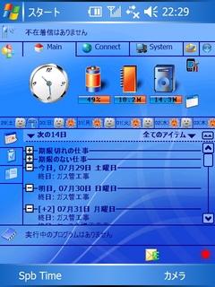 f:id:nurikabe-majin:20060729223217j:image