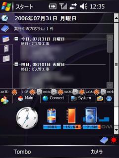 f:id:nurikabe-majin:20060731124950j:image
