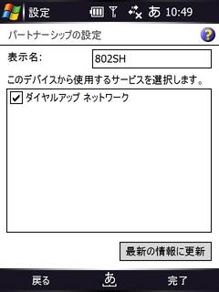 20060802111513