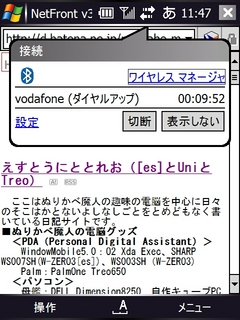 20060802215329