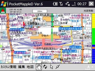 20060803003548