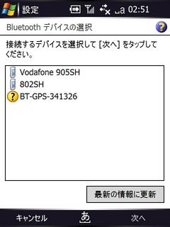 f:id:nurikabe-majin:20060803214354j:image