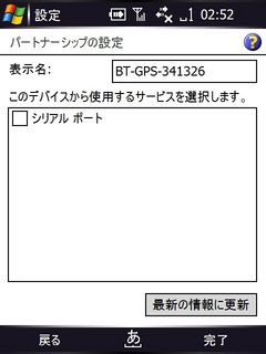 f:id:nurikabe-majin:20060803214425j:image