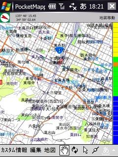 f:id:nurikabe-majin:20060803220135j:image