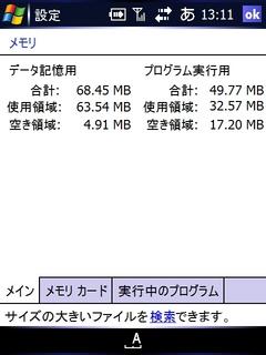 20060804142159