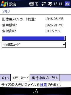 20060804142405