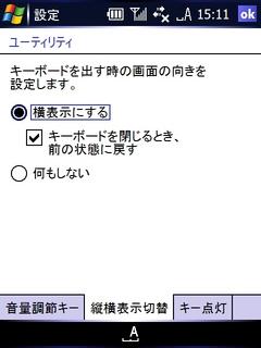 f:id:nurikabe-majin:20060805151920j:image