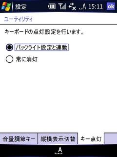 f:id:nurikabe-majin:20060805151938j:image