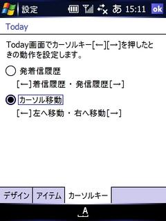 f:id:nurikabe-majin:20060805152256j:image