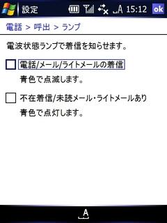 f:id:nurikabe-majin:20060805152729j:image