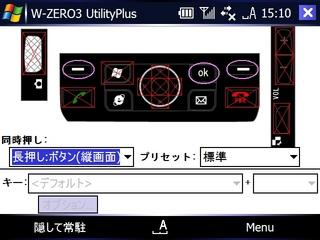 f:id:nurikabe-majin:20060805154408j:image