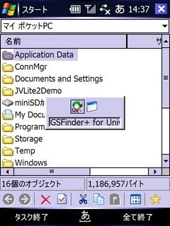 f:id:nurikabe-majin:20060805155007j:image