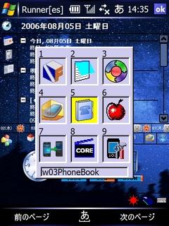 f:id:nurikabe-majin:20060805155617j:image