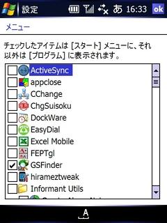 f:id:nurikabe-majin:20060805163823j:image